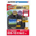 Canon EOS-1D X MarkII 専用 液晶保護フィルム MarkII