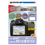 SONY Cyber-shot RX10III 専用 液晶保護フィルム