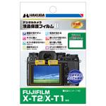 FUJIFILM X-T2 / X-T1専用 液晶保護フィルム MarkII