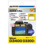Nikon D3400 / D3300 専用 液晶保護フィルム MarkII