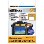 Panasonic LUMIX G8 専用 液晶保護フィルム