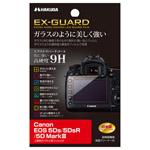 Canon EOS 5Ds 専用 EX-GUARD 液晶保護フィルム