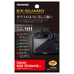 Canon EOS 7D MarkII 専用 EX-GUARD 液晶保護フィルム