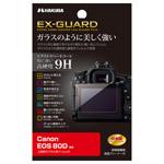 Canon EOS 80D 専用 EX-GUARD 液晶保護フィルム
