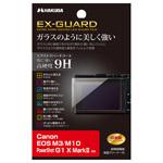 Canon EOS M3 専用 EX-GUARD 液晶保護フィルム
