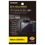 Nikon D3400 専用 EX-GUARD 液晶保護フィルム
