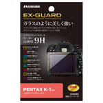 PENTAX K-1 専用 EX-GUARD 液晶保護フィルム