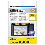 Nikon COOLPIX A900 専用 液晶保護フィルム MarkII