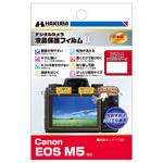Canon EOS M5専用 液晶保護フィルム