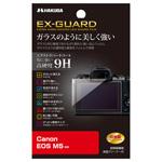 Canon EOS M5 専用 EX-GUARD 液晶保護フィルム
