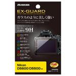 Nikon D5600 / D5500 専用 EX-GUARD 液晶保護フィルム