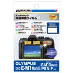 OLYMPUS OM-D E-M1 MarkII  専用 液晶保護フィルム