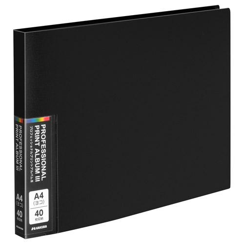 プロフェッショナルプリントアルバム iii a4サイズ ヨコ 40枚収納