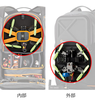 ドローン1台を内部デッキに、もう1台は外部マウントに係留できます