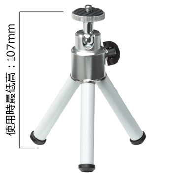 小さくたためて携帯に便利なコンパクトカメラ用ミニ三脚