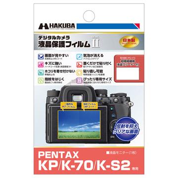 PENTAX KP/K-70/K-S2 専用 液晶保護フィルム MarkII