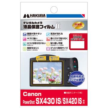Canon PowerShot SX430 IS専用 液晶保護フィルム