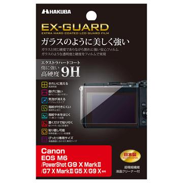 Canon EOS M6 専用 EX-GUARD 液晶保護フィルム