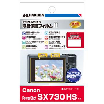 Canon PowerShot SX730 HS専用 液晶保護フィルム