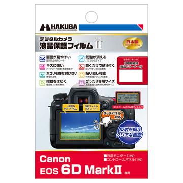 Canon EOS 6D MarkII 専用 液晶保護フィルム MarkII