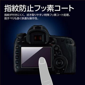 指紋防止フッ素コート