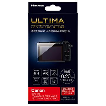 Canon EOS M6 専用 ULTIMA 液晶保護ガラス