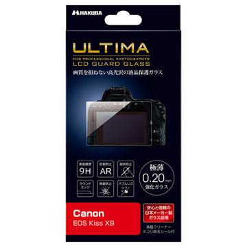 Canon EOS Kiss X9 専用 ULTIMA 液晶保護ガラス