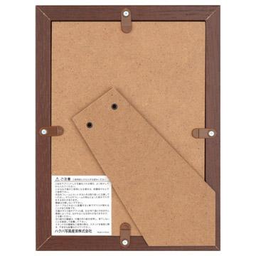 背面:シンプルで手に優しいトンボ留め仕様(4ヵ所止め)