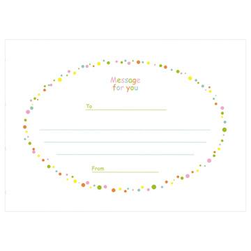 メッセージカード付(だ円のポケットにぴったり合うかわいらしいデザインです。)