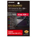 Canon EOS Kiss X9i専用 EX-GUARD 液晶保護フィルム