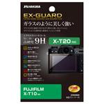 FUJIFILM X-T20 専用 EX-GUARD 液晶保護フィルム