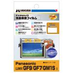 Panasonic LUMIX GF9 専用 液晶保護フィルム MarkII