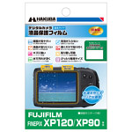 FUJIFILM FINEPIX XP120 専用 液晶保護フィルム 親水タイプ