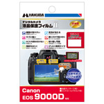 Canon EOS 9000D 専用 液晶保護フィルム MarkII