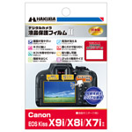 Canon EOS Kiss X9i 専用 液晶保護フィルム MarkII