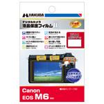 Canon EOS M6 専用 液晶保護フィルム MarkII