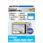 CASIO EXILIM ZS29 / ZS28専用 液晶保護フィルム