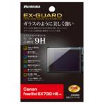 Canon PowerShot SX730 HS 専用 液晶保護フィルム