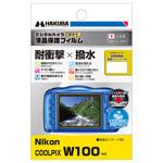 Nikon COOLPIX W100 専用 液晶保護フィルム 耐衝撃タイプ