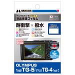 OLYMPUS Tough TG-5 専用 液晶保護フィルム 耐衝撃タイプ