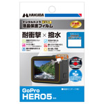 GoPro HERO5 専用 液晶保護フィルム 耐衝撃タイプ