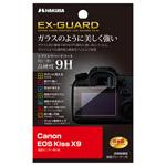 Canon EOS Kiss X9 専用 EX-GUARD 液晶保護フィルム