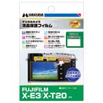 FUJIFILM X-E3 / X-T20 専用 液晶保護フィルム MarkII
