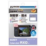 SONY Cyber-shot RX0 専用 液晶保護フィルム 耐衝撃タイプ