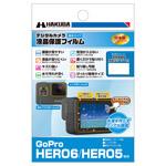 GoPro HERO6 / HERO5 専用 液晶保護フィルム 親水タイプ