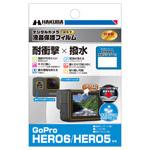 GoPro HERO6 / HERO5 専用 液晶保護フィルム 耐衝撃タイプ