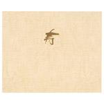 婚礼用台紙 No.22 6切 1面(ヨコ)