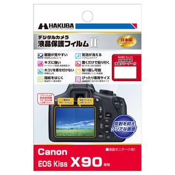 Canon EOS Kiss X90 専用 液晶保護フィルム MarkII