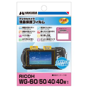 RICOH WG-60 / WG-50 専用 液晶保護フィルム 親水タイプ