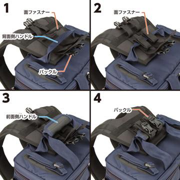 2つのバックルとフックでバッグにしっかりと固定